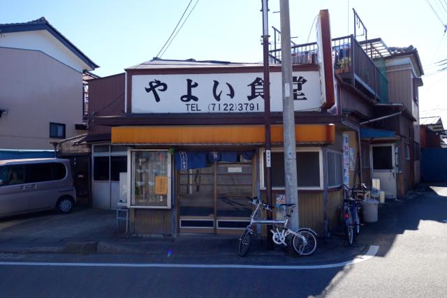 BD-1でやよい食堂へ 2014/11